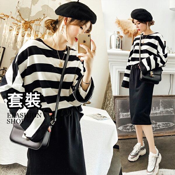 套裝-寬袖橫條上衣+腰抽繩棉質長窄裙-eFashion預【J15733901】