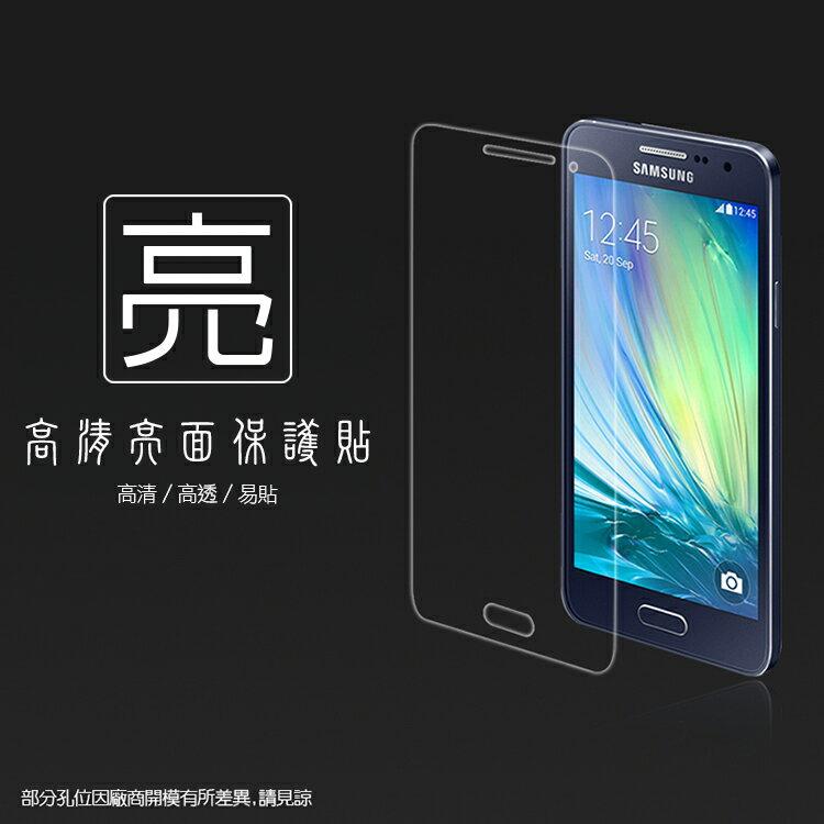 亮面螢幕保護貼 SAMSUNG 三星 Galaxy A3 SM-A300 保護貼 亮貼 亮面貼