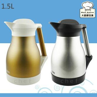 膳魔師不鏽鋼桌上保溫壺1.5L歐風典雅保冷壺-大廚師百貨