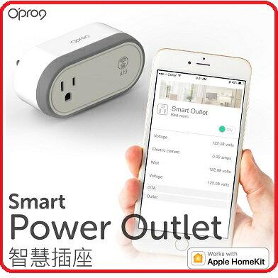 Opro9iU9蘋果HomeKit智慧插座-支援AppleSiri語音控制輕鬆安全享受蘋果智能生活