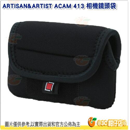 ARTISAN&ARTIST ACAM 413 合身防護相機鏡頭袋 公司貨 A&A Leica 徠卡 內袋 相機內袋 黑色