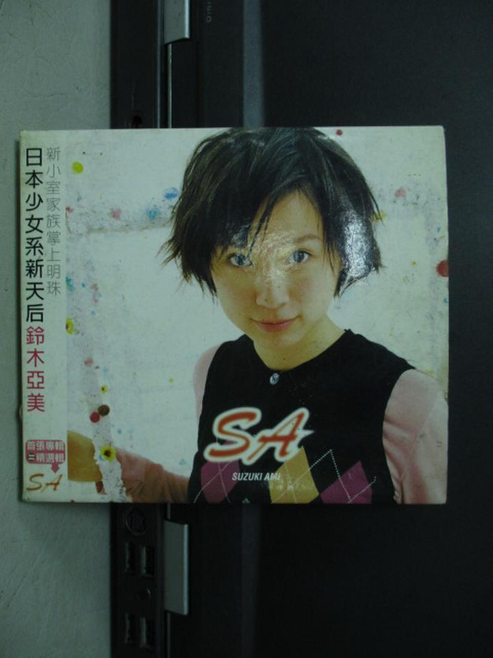 【書寶二手書T9/音樂_NOL】日本少女系新天後鈴木亞美_SA SUZUKI AMI