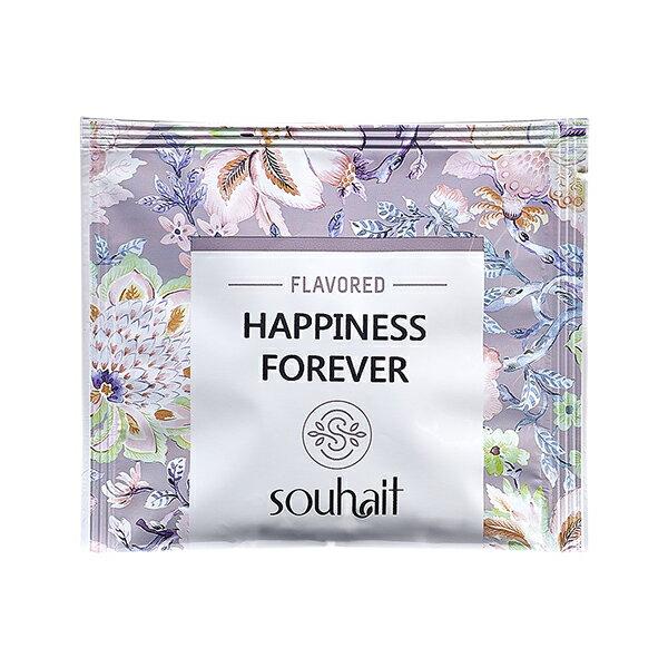 試喝包 Souhait Tea酸甜香醇法式莓果調味紅茶 - Happiness Forever 永遠幸福 1