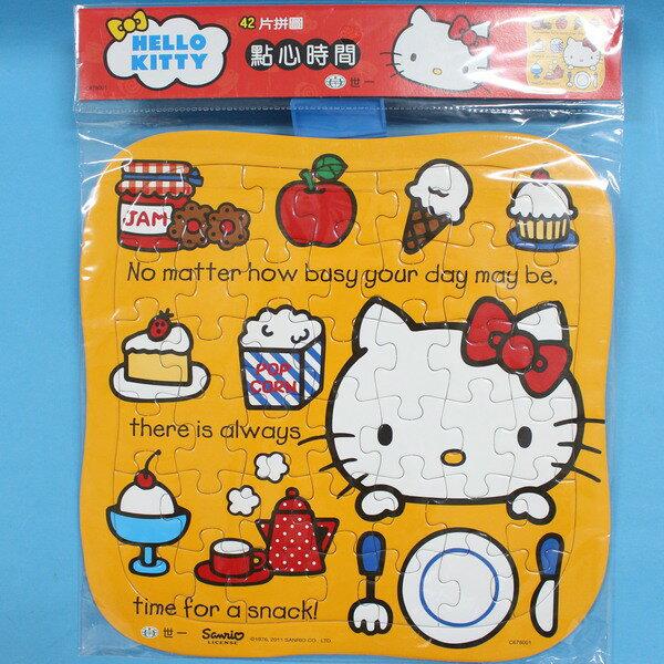 HelloKitty凱蒂貓拼圖世一C67800142片KT幼兒卡通拼圖(點心時間.中弧型)MIT製一個入{促80}~正版授權~