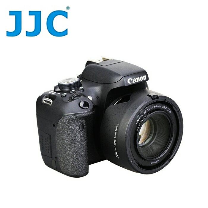 又敗家(蓮花型)JJC副廠Canon遮光罩可反扣倒裝適EF 50mm F/1.8 STM F1.8 遮陽罩Canon副廠遮光罩ES-68II太陽罩 相容Canon原廠遮光罩ES-68II遮光罩1:1.
