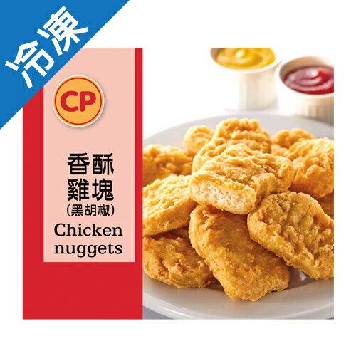 卜蜂香酥雞塊黑胡椒700G  包~愛買冷凍~