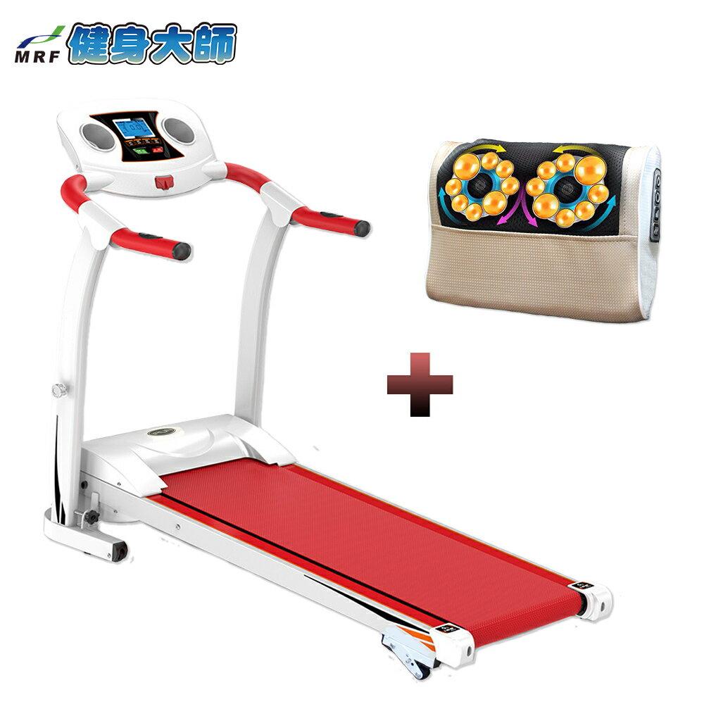 健身大師 鋼構強化型免組裝電動跑步機