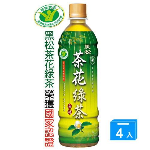 <br/><br/>  黑松茶花綠茶580mlx4入【愛買】<br/><br/>