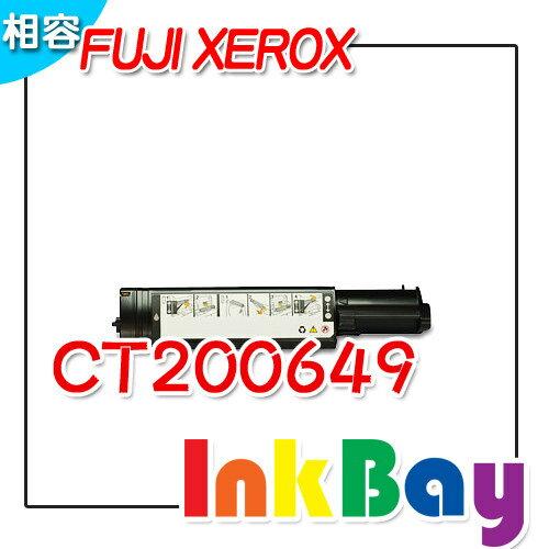 FUJI XEROX CT200649 環保碳粉匣(黑色) /適用C525A/C2090FS