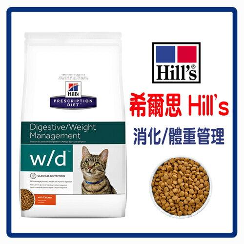 力奇寵物網路商店:【力奇】Hill`s希爾斯希爾思處方飼料-貓用wd消化體重管理-8.5LB-1350元>可超取(B062D02)