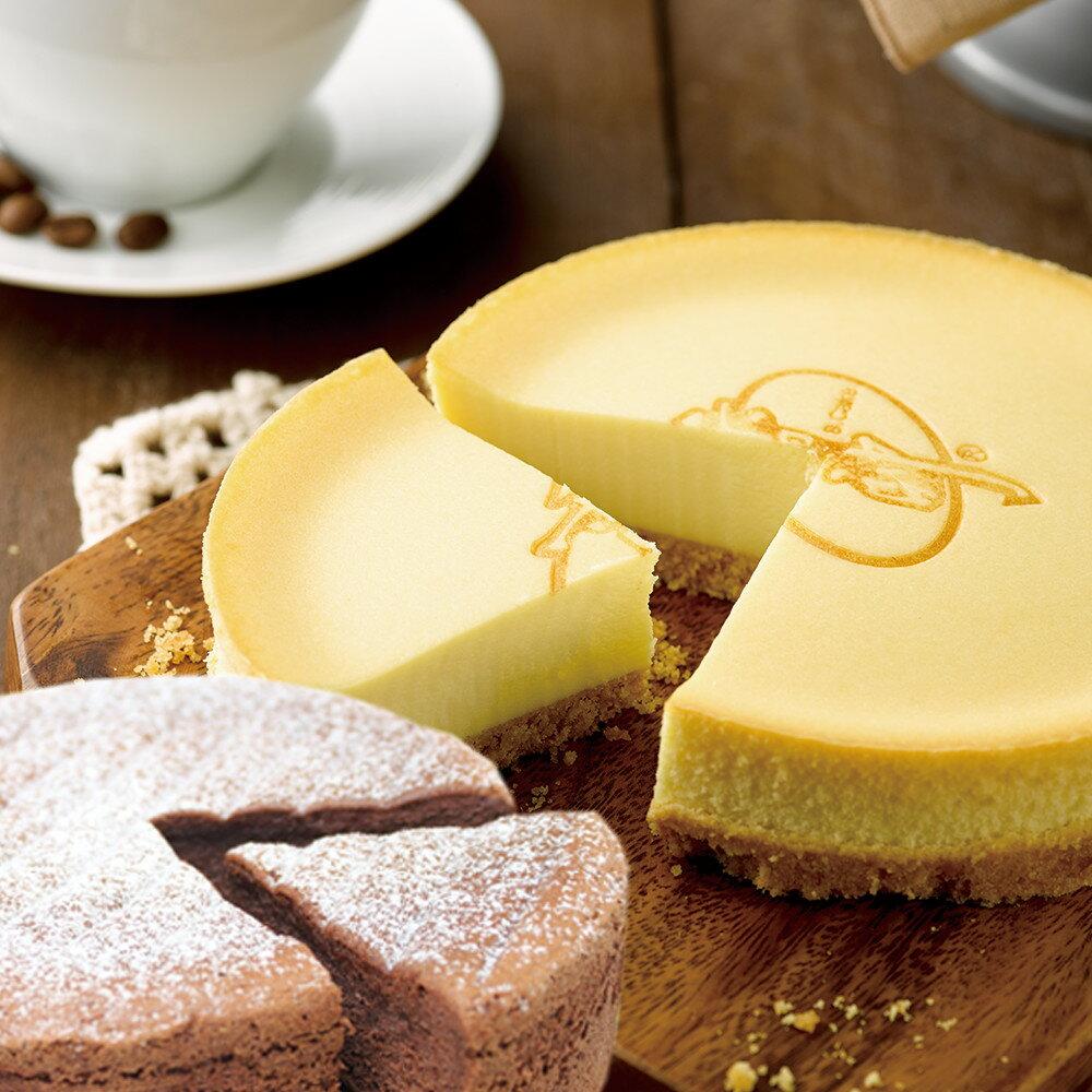 【香帥蛋糕】純味重乳酪+純黑巧克力 含運組$599 原價$650 現省$51