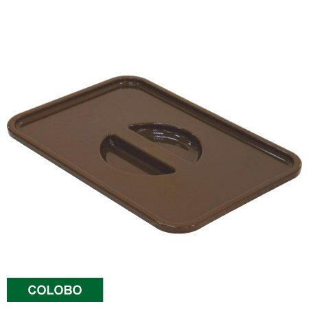 COLOBO收納盒盒蓋 BR 深褐