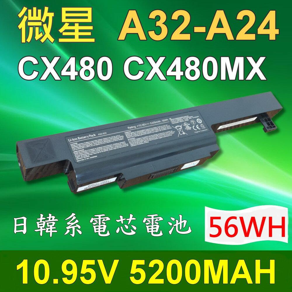 MSI 微星 A32-A24 6芯 日系電芯 電池 K500 K500A CX480 CX480MX PAF411 i3 i5 i7 D1 D2 D3 D4