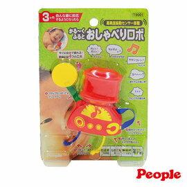 【淘氣寶寶】日本 People 超輕量振動感應手搖鈴 TB001-2017