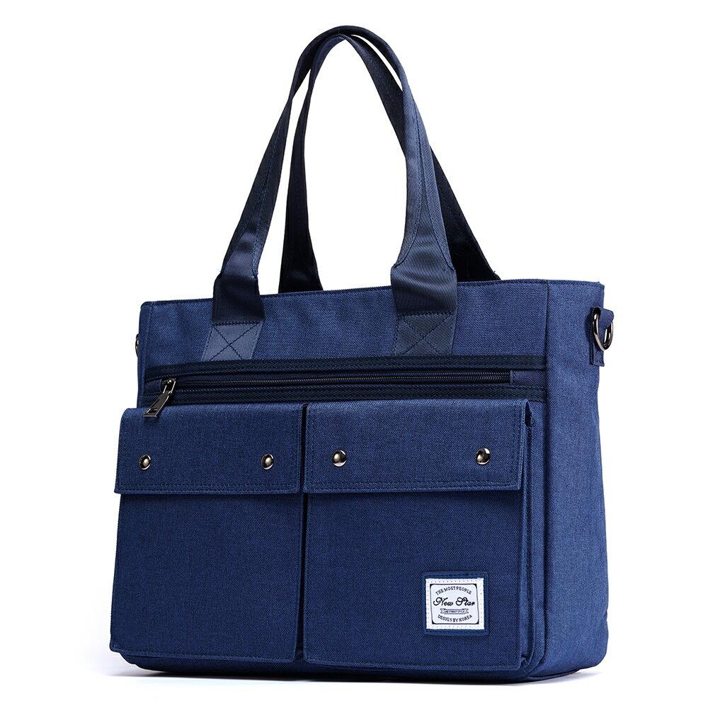 肩背包 日系簡約防水多口袋側背包包 托特包 斜背包 公事包 筆電包 男 女 男包 現貨 NEW STAR BB40