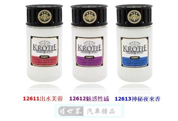 權世界汽車百貨用品:權世界@汽車用品日本DIAXKROTIE大容量液體香水消臭芳香劑12611-三種味道選擇