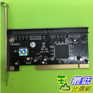 HX PCI轉IDE 擴展卡 IDE陣列卡 PCI轉2口IDE 支援硬碟/系統啟動( F212)