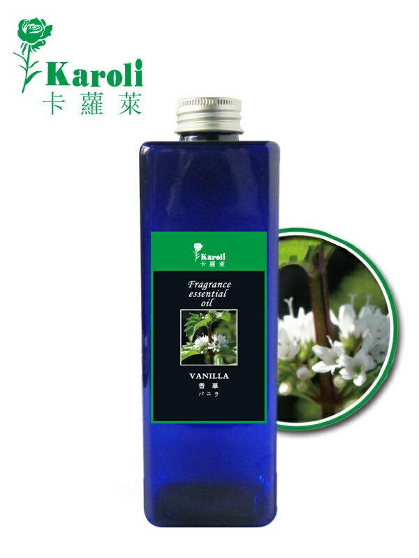 【karoli卡蘿萊】超高濃度水竹擴香竹補充液 香草精油 500ml 擴香用精油