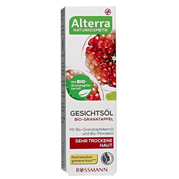 Alterra 德國天然植物有機紅番石榴臉部精華油 30ml 💎德鑽
