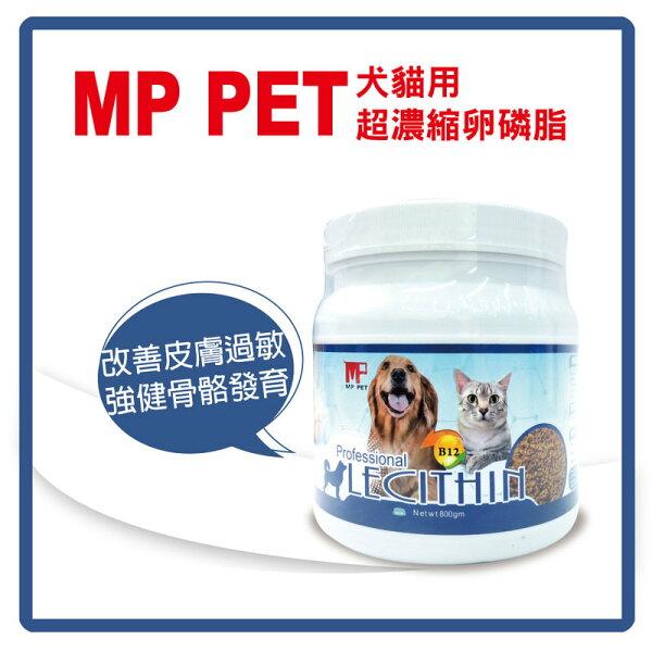 力奇寵物網路商店:【力奇】MPPET犬貓用-卵磷脂800g-300元>可超取(F903B04)