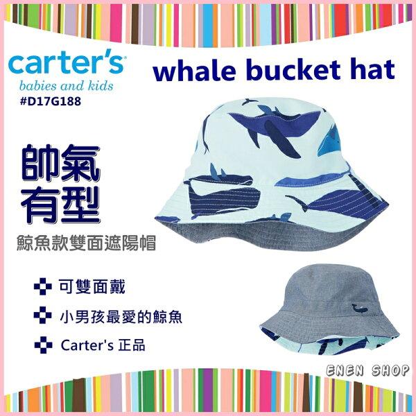 EnenShöp@Carter's繽紛鯨魚款雙面遮陽帽#D17G188∥12M-24M