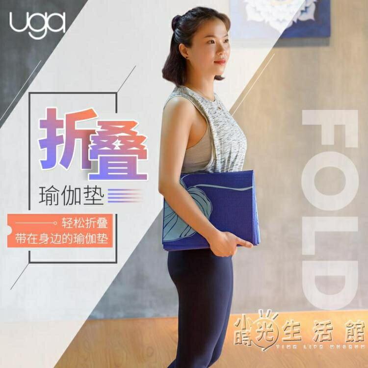 可摺疊式瑜伽墊 薄款環保PVC印花旅行外出便攜戶外防滑男女健身墊