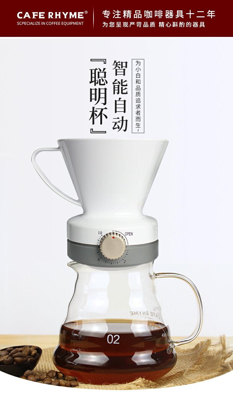 「自己有用才推薦」聰明濾杯 定時 雲朵壺 不鏽鋼咖啡濾杯 咖啡濾杯 咖啡濾架 雙層 1-4人份 磨豆機 細口壺 磨豆機