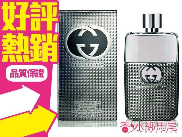 GUCCI Guilty Stud Limited Edition 罪愛 限量版 男性淡香水 香水空瓶分裝?香水綁馬尾?