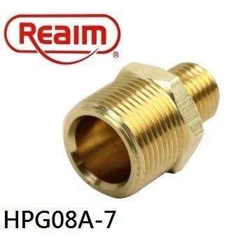 Loxin 萊姆高壓清洗機 螺牙式高壓出水管對接頭(金) 加長接頭【SL1149】洗車機(螺牙機型通用) HPG08A-7