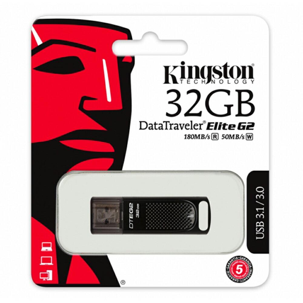 Kingston 金士頓 32GB 32G DTEG2 DataTreveler Elite G2 USB3.0 / 3.1 隨身碟 1