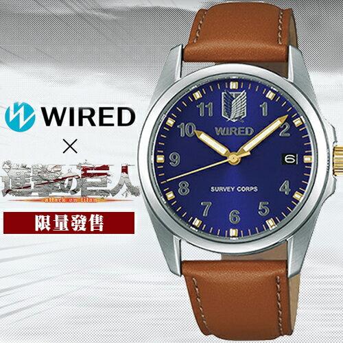 WIRED x 進擊的巨人 腕錶~艾倫EREN聯名 款~VJ42~KH30B AY8007