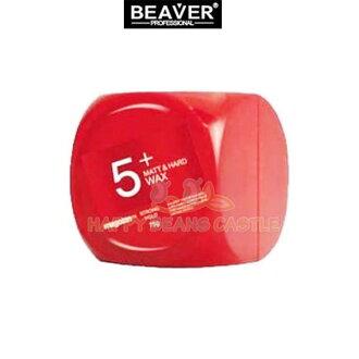 BEAVER 博柔 激翹塑型膏5+ 75g♦ 樂荳城 ♦