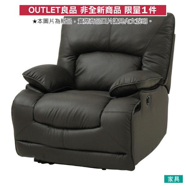 ◎(OUTLET)半皮1人用電動可躺式沙發 HIT DBR 福利品 NITORI宜得利家居 0