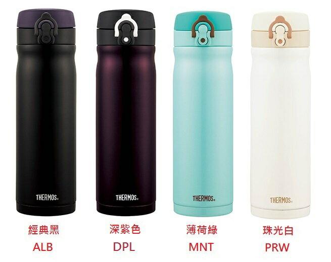 THERMOS 膳魔師 不鏽鋼真空保溫瓶0.5L JMY-503 (四色可選)