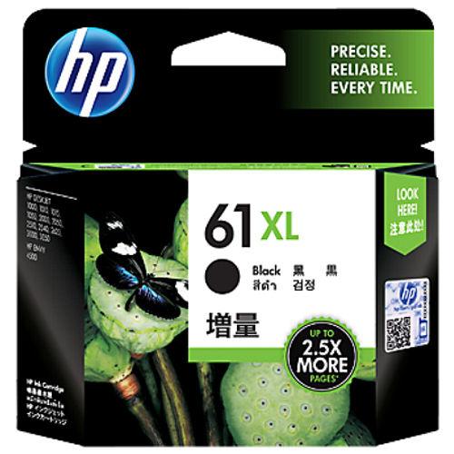 HP 61XL 原廠黑色高容量墨水匣(CH563WA ) ★★★全新原廠公司貨含稅附發票★★★
