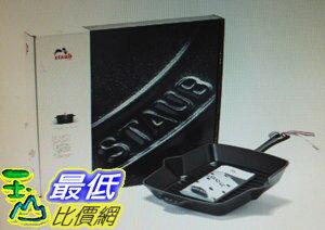 [COSCO代購 如果沒搶到鄭重道歉] W1173883 Staub 搪瓷鑄鐵方型烤盤