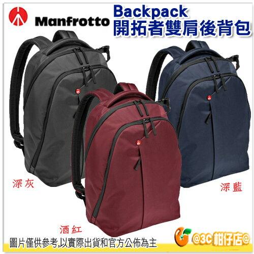 Manfrotto 曼富圖 Backpack 開拓者雙肩後背包 正成 貨 相機包 雙肩後背