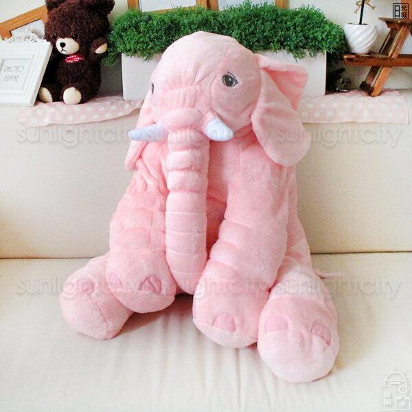 日光城。大象嬰兒抱枕安撫枕-瑕疵出清(1入),大象抱枕大象安撫枕大象娃娃靠枕腰枕靠墊枕墊絨毛娃娃兒童節禮物仿真 聖誕交換禮物推薦 聖誕禮物娃娃