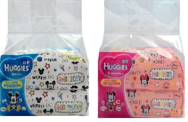 【好奇】迪士尼限定版嬰兒濕巾70抽x2包(串)純水.清爽親膚2種可選擇
