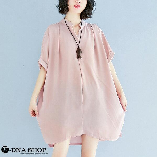 加大尺碼★F-DNA★溫柔雪紡短袖連衣裙洋裝(粉-大碼F)【EG22060】 2