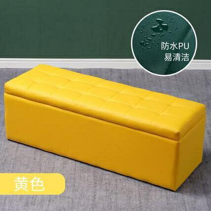 換鞋凳 服裝店沙發凳長方形多功能收納凳子儲物凳可坐家用換鞋凳試衣間凳
