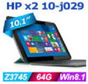 HP Pavilion x2 10-J029TU 2 in 1平板筆電 Z3745D /10.1吋 WXGA超寬可視角/2G/64GB eMMC /W8.1