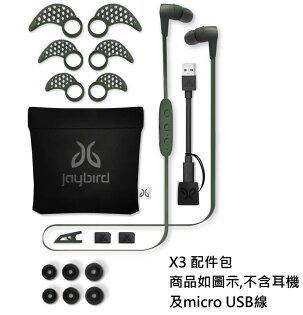 志達電子X3配件包JaybirdX3美國鐵人運動耳機原廠配件包