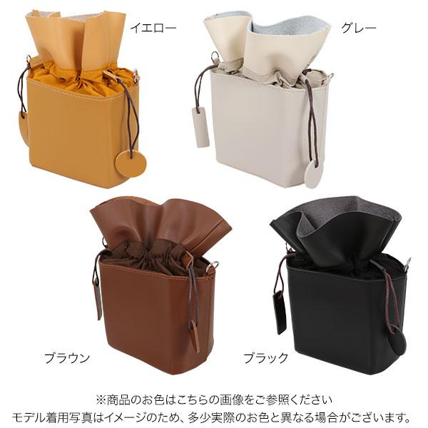 日本Kobe lettuce  /  優雅合成皮手提包   /  b1288-日本必買 日本樂天直送。滿額免運(2490) 1