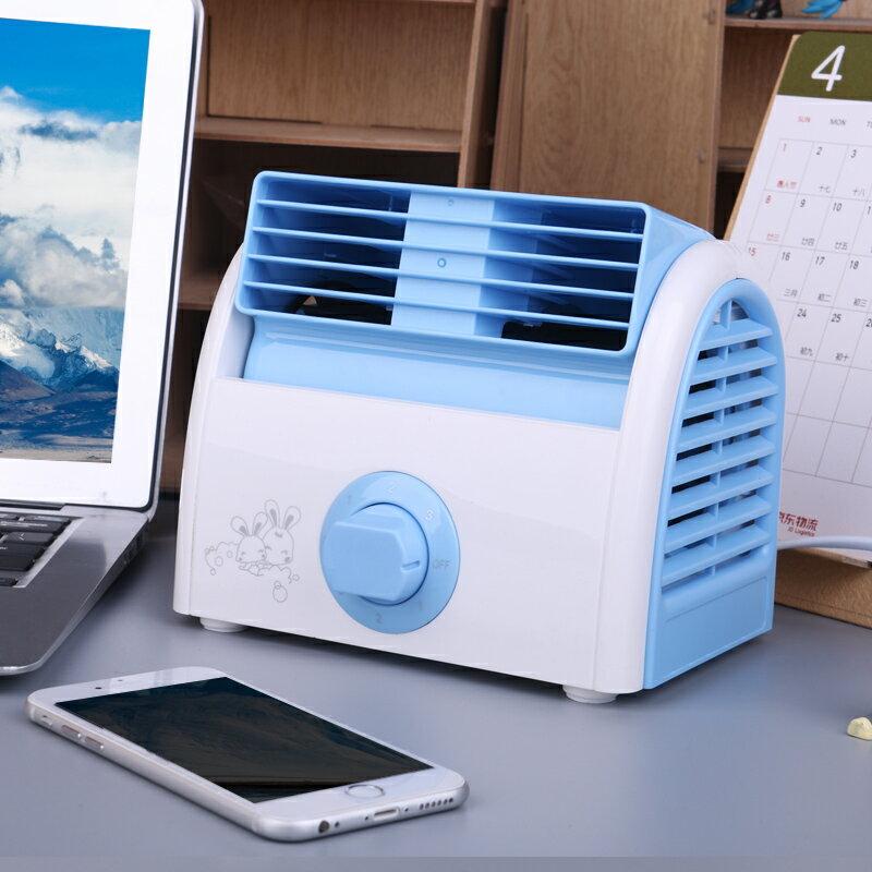 家用USB冷風機 Kini無葉迷你小風扇家用小型桌面台式學生宿舍辦公室靜音便攜『XY16449』