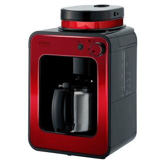 嘉頓國際 SIROCA【STC-502】咖啡機 全自動咖啡機 研磨咖啡機 磨豆機 免濾紙