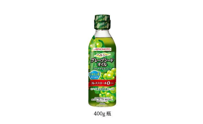 【橘町五丁目】日本AJINOMOTO 味之素葡萄籽油 400g