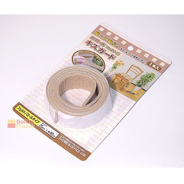 BO雜貨【SV8084】家具防護貼條 傢俱 地板劃痕防護貼條