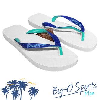 Havaianas 哈瓦仕 Top Mix - 双色组合 沙滩拖鞋 休闲拖鞋 男 HF7N5549W1 Big-O Sports