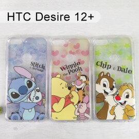 迪士尼空壓軟殼[麻吉]HTCDesire12+Desire12Plus(6吋)【Disney正版】史迪奇小熊維尼奇奇蒂蒂